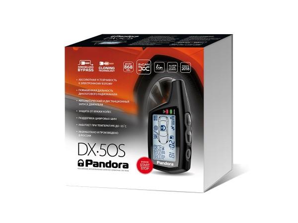 Pandora DX-50S