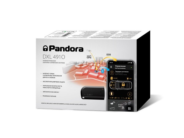 Pandora DXL-4910L