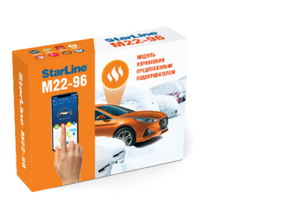Автозапуск Starline M22-96-управление с телефона