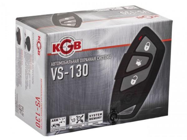 KGB VS-130